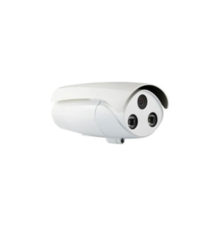 2MP IP HD Camera IP66 IR 15-30m
