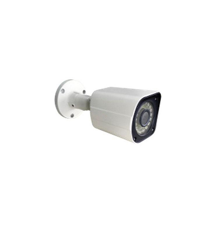 2MP IP HD Camera IP66