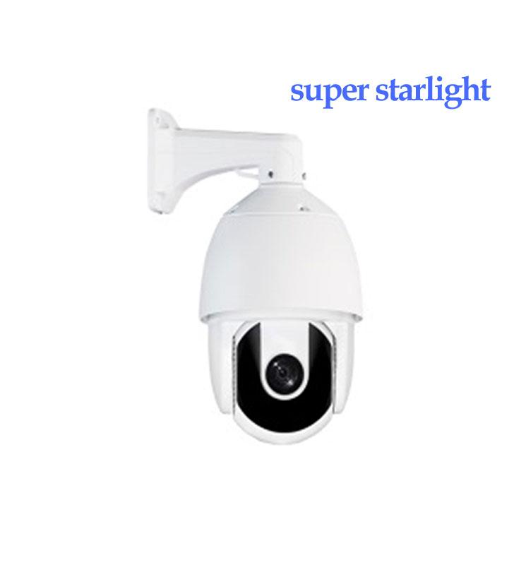 2MP IP PTZ Starlight camera 20x
