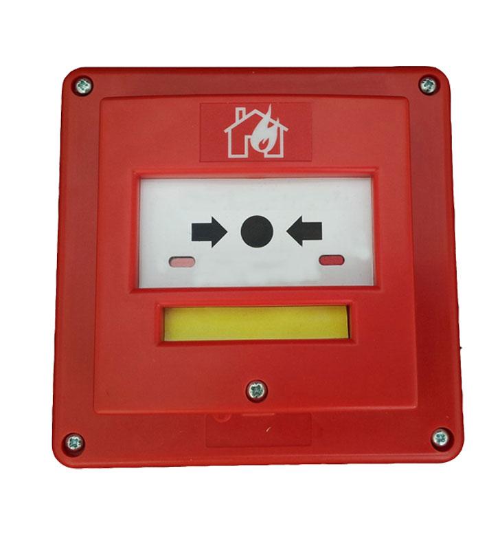 Addressable waterproof manual call point DMA05 E