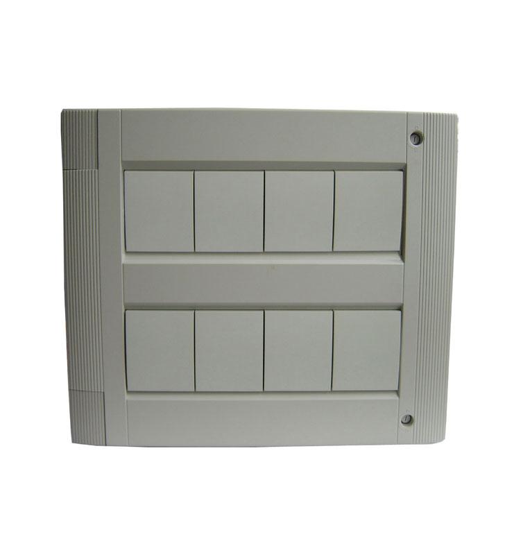 Modular intelligent-interactive panel Hephais1600-400/L BB